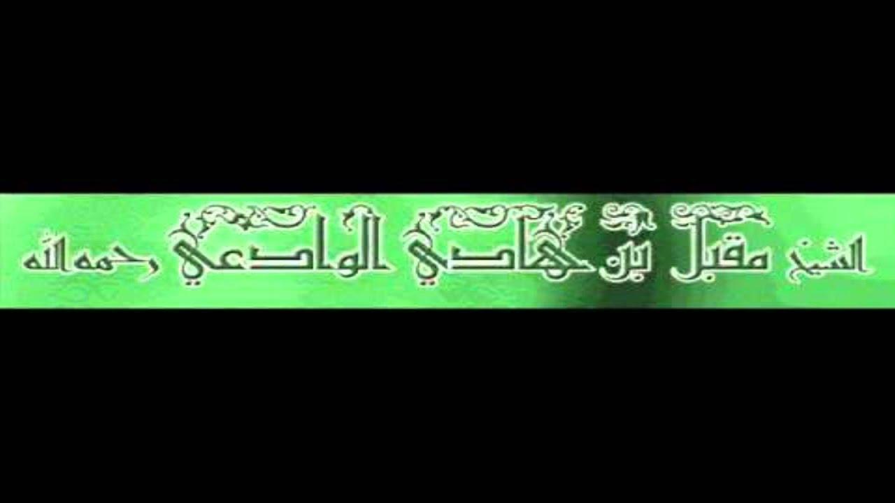 هل الجن ت حبس في رمضان Youtube