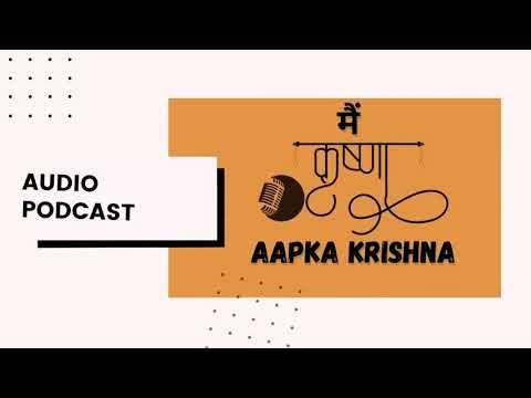 Story Of Krishna – Audio Podcast || Trailer Final.