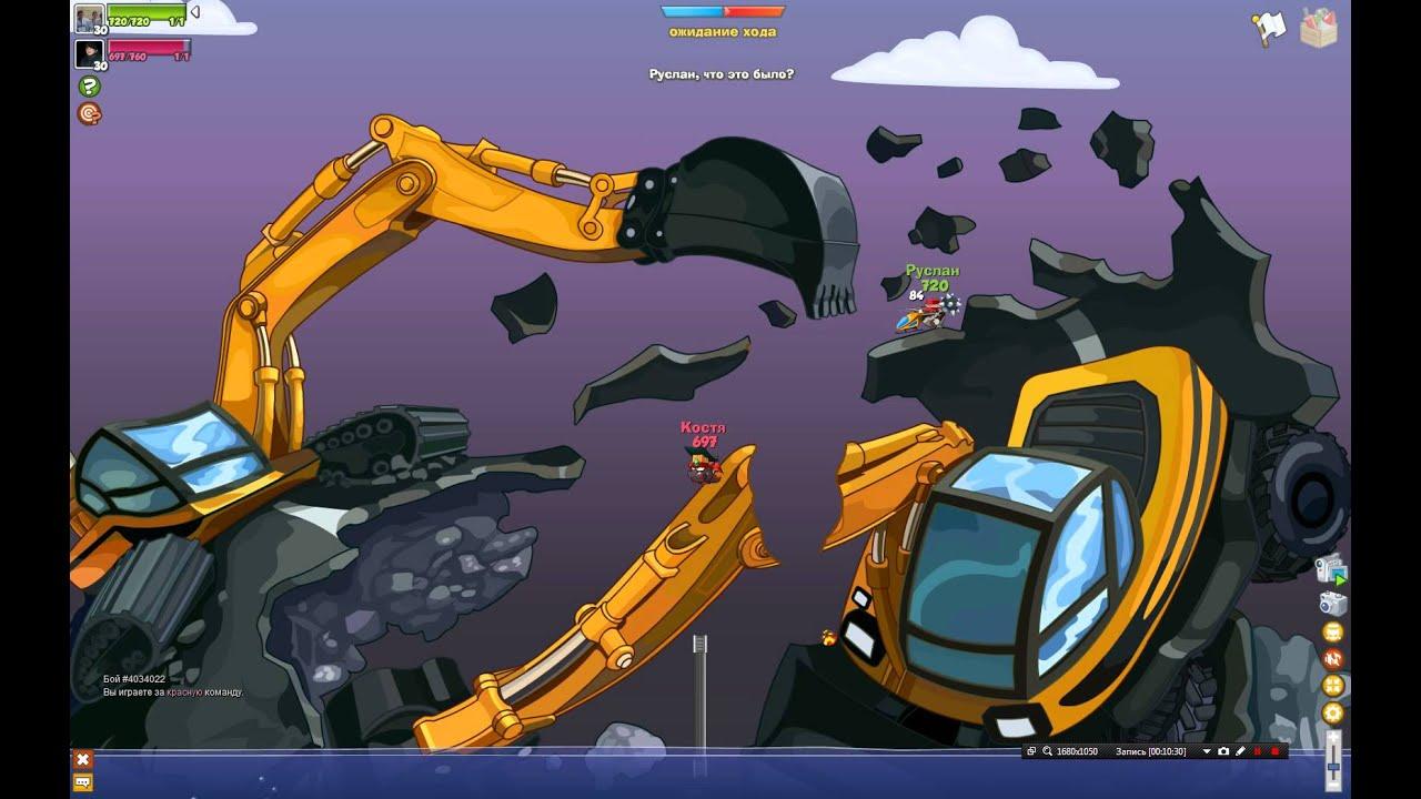Онлайн скачать бесплатно игру вормикс рукой.