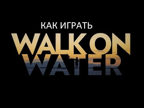 30 Seconds to Mars - Walk on Water (как играть,разбор,how to play)