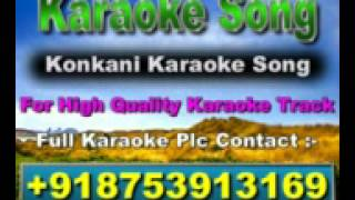 Mogan Ason Borem Jivit Sukhi Karaoke Amchem Noxib {1963} Konkani Song
