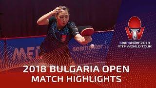 Sabine Winter vs Wen Jia | 2018 Bulgaria Open Highlights (Group)