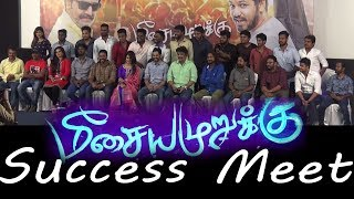 Meesaya Murukku Movie  Sucess Meet Full Video | Hiphop Tamizha, Vivek, Aathmika,