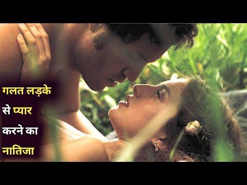 Download Erotic Adult Drama Movie Explained In Hindi, Urdu    Melissa P Movie in Hindi  