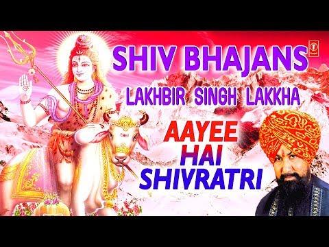 Shivratri Special !!!! I LAKHBIR SINGH LAKKHA Shiv Bhajans I Aayee Hai Shivratri I महाशिवरात्रि 2018