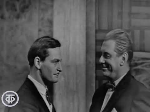 Д.Уотен. Соучастие в убийстве. Серия 1. Театр им. Е.Вахтангова (1964)
