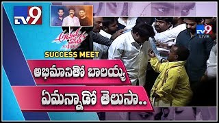 Nandamuri fan emotional speech Aravinda Sametha Success Meet - TV9