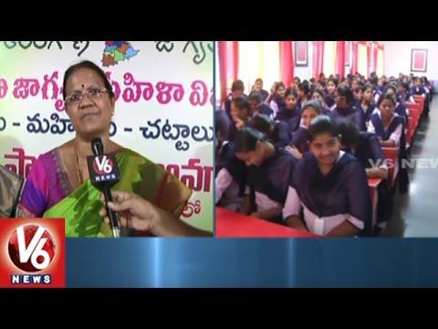 Telangana Jagruthi Holds Women Empowerment Awareness Meeting In Khammam | V6 News