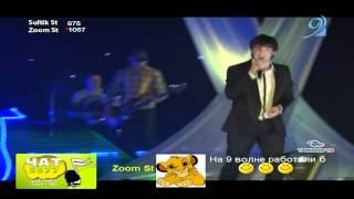 Азамат Биштов - Скучаешь(, 2012-05-27T08:22:35.000Z)
