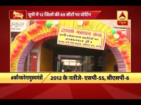 Khalsa Girls Inter College, Kanpur kicks off polling with drum beats