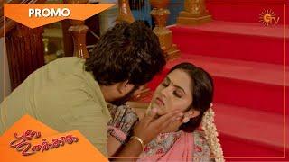 Poove Unakkaga - Promo | 31 March 2021 | Sun TV Serial | Tamil Serial