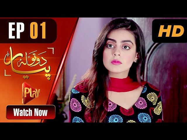 Do Tola Pyar - Episode 1 | Play Tv Dramas | Yashma Gill, Bilal Qureshi | Pakistani Drama