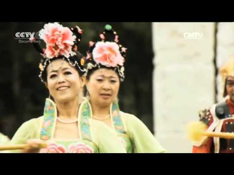 The Road to Discovery 02/28/2016 Wu Zetian Part 1