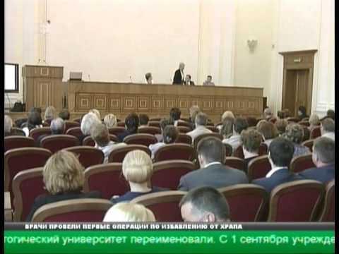 В Троицке задержали высокопоставленного чиновника