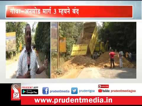 ANMOD GHAT ROAD CLOSED FOR HIGHWAY EXPANSION WORK _Prudent Media Goa