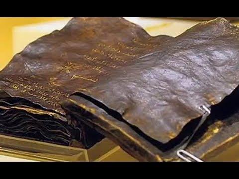 Почему Ватикан скрывает НАСТОЯЩИЙ текст Библии.Ученые нашли правду,отрицать её бесполезно.Док.фильм