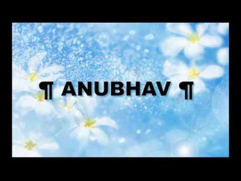 Anubhav tuza Mill last nai