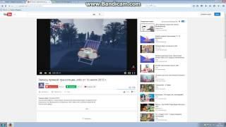 Как скачать видео с ютуба бесплатно