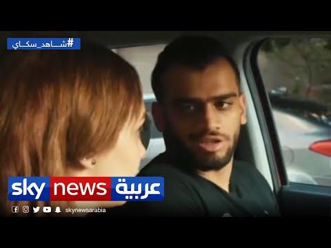 تقرير طبي صادم عن حالة  اليوتيوبر المصري بعد وفاته  - نشر قبل 4 ساعة