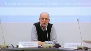 Андрей Цыганков