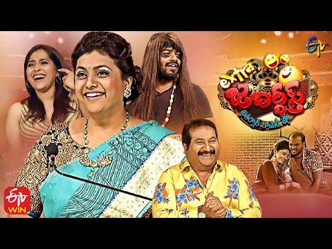 Download Extra Jabardasth Latest Promo   29th October 2021   Sudigaali Sudheer, Rashmi, Immanuel   ETV Telugu