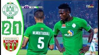 ملخص مباراة الرجاء البيضاوي ومولودية الجزائر 2-1🔥ريمونتادا رجاوية🔥raja vs usma