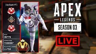 Jugando en PC con teclado y mouse - Membresías en el Canal! - Top 1 Wraith Mexico Apex Legends