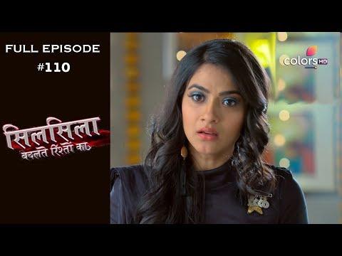 Silsila Badalte Rishton Ka – 2nd November 2018 – सिलसिला बदलते रिश्तों का  – Full Episode