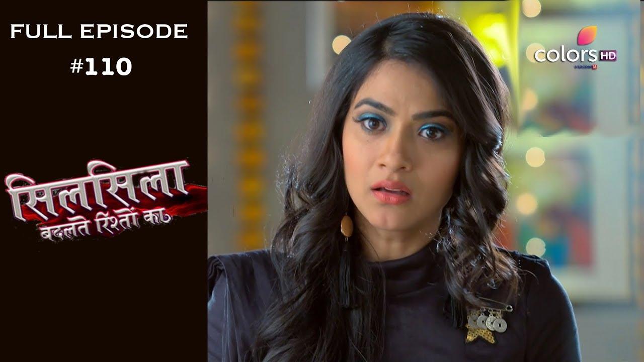 Silsila Badalte Rishton Ka - 2nd November 2018 - सिलसिला बदलते रिश्तों का -  Full Episode