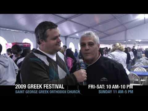 25th annual OKC Greek Festival