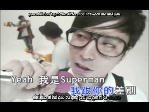 Nese 倪子岡 - Superman Pinyin + English Subs