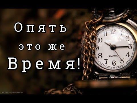 ☆7777☆ Одинаковые цифры на часах и... – 1 часть