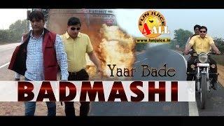 New haryanvi song yaar bade badmasi यार बड़े बदमाशी ॥ govinda khanda gk, vipin dahiya || funjuice4all
