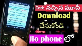 how to down load movies in jio phone in telugu