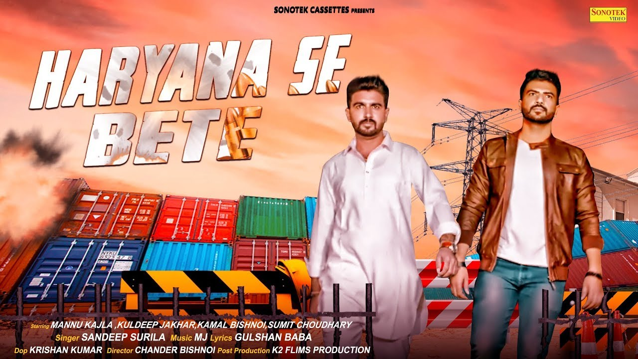 Latest Haryanvi Song Release Sung By Sandeep Surila