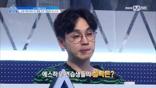 Produce 101  Season 2 Nam Hyun Kim and Jung Dong Soo rapping