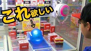 バウンドキャッチャーのボールって獲れるか挑戦!!【 UFOキャッチャー】 PDS
