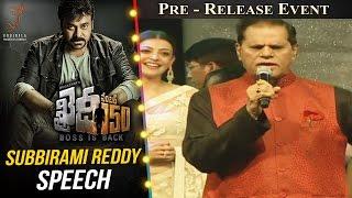 I Will Make a Multi Starrer With Mega Family Subbarami Reddy @ Khaidi No 150 Pre Release Event