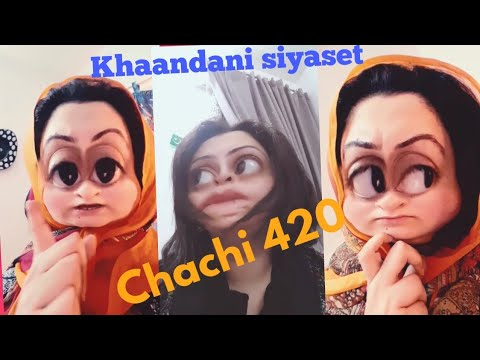 Chachi 420 thumbnail