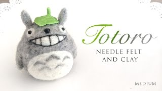 DIY Needle Felt Totoro - ASMR Craft Tutorial