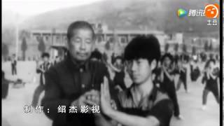 Publication Date: 2018-09-24   Video Title: 少林寺塔沟武校校歌