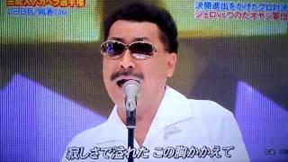 オヤジ☆ズム初登場の曲です!