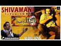 Shivamani - Title Song | Shivamani Kannada Movie | Shankar Mahadevan | Sri Murali | Sharmila Mandre