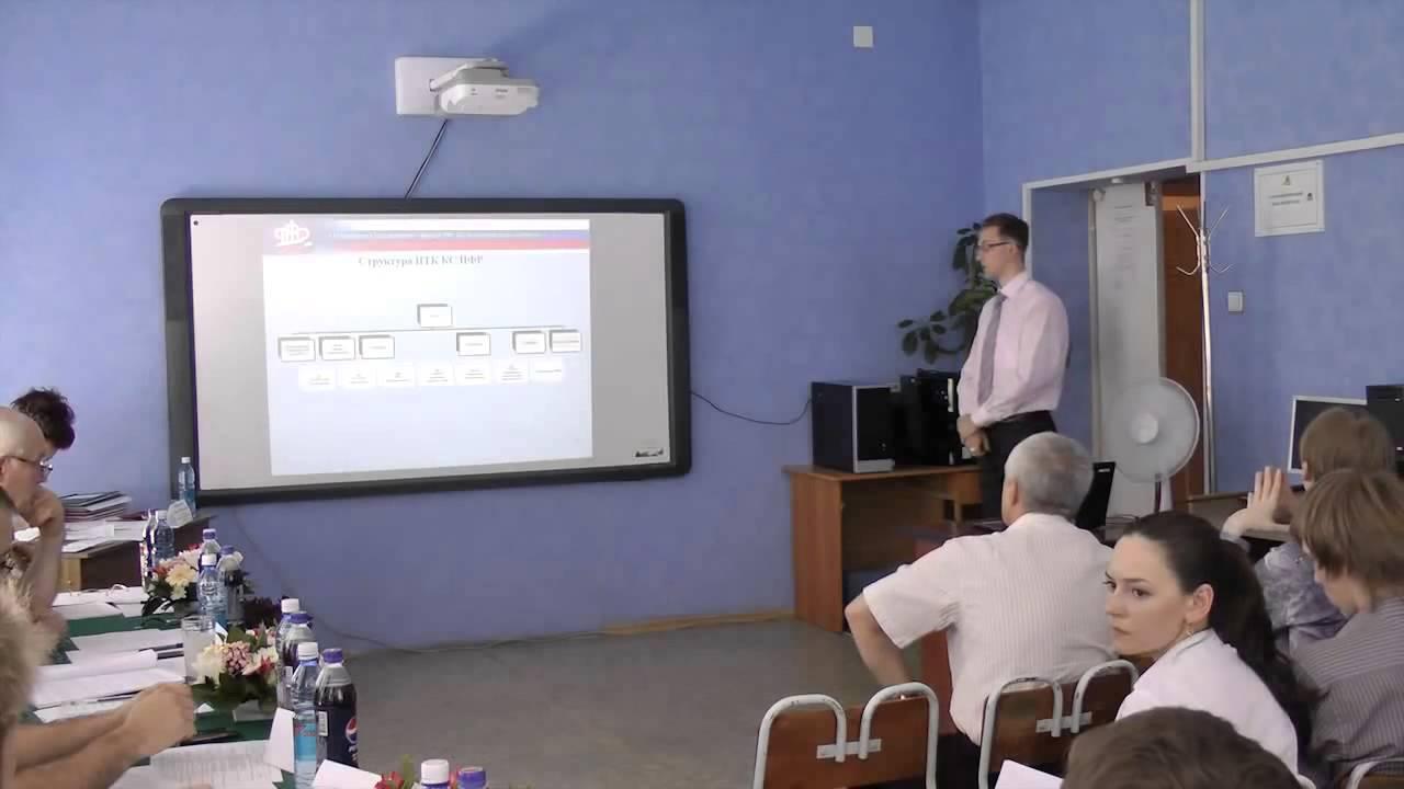 Дипломная презентация примеры  Дипломная презентация примеры