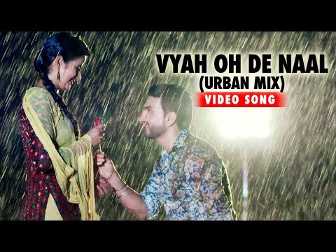 Vyah Oh De Naal  song lyrics