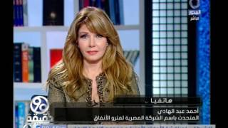 بالفيديو: «مترو الأنفاق»: تسرب مياه النيل للمحطات «مستحيل»