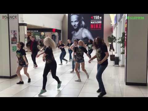 Флеш-Моб 2 Dance и Kaktys