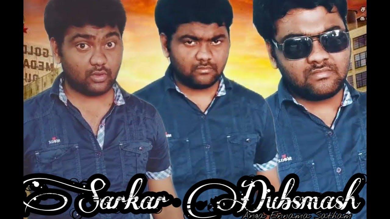 Sarkar Dubsmash Collection | Sarkar