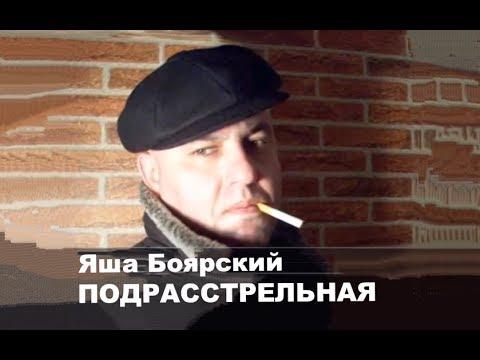 - музыкальная энциклопедия - музыка, mp3, новости