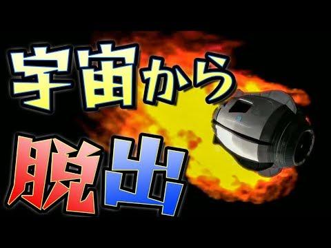 Nintendo Switchの2000円で買った脱出ゲーム【実況】 part4